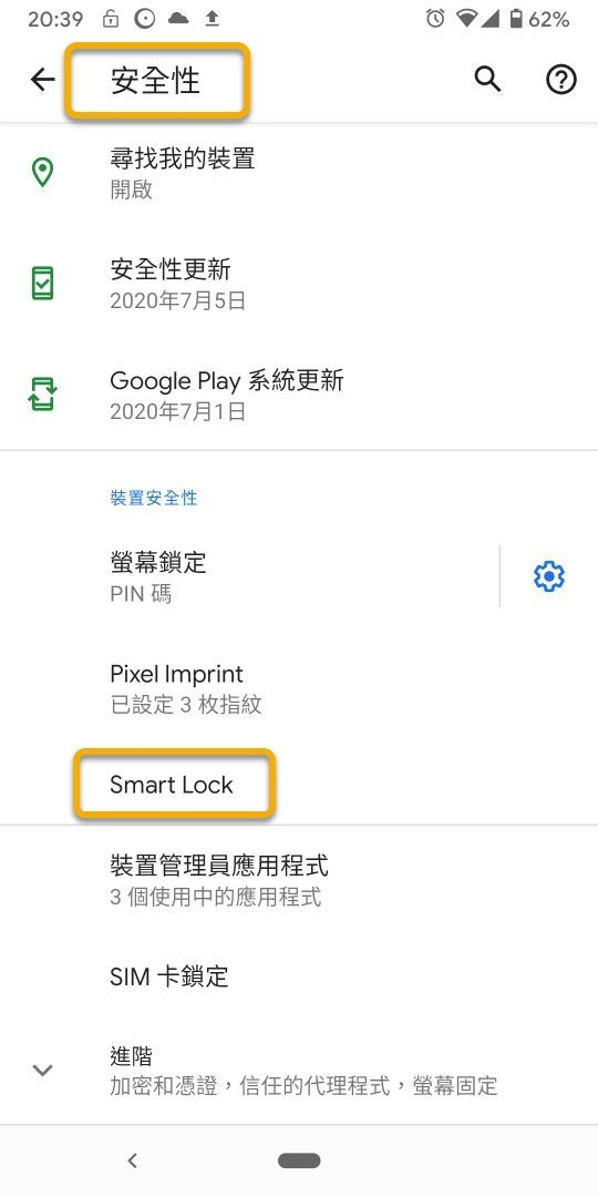 Android-Smart Lock