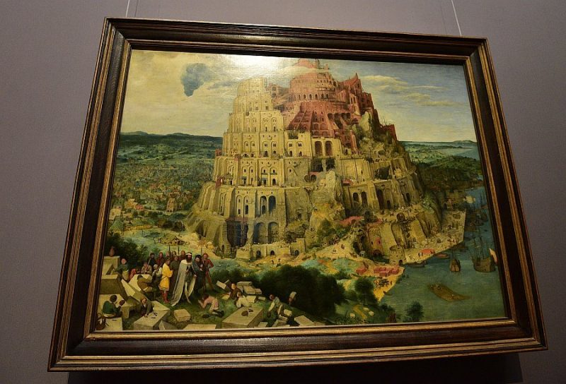 奧地利-維也納-藝術史博物館-巴別塔The Tower of Babel