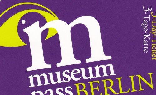 柏林博物館三日通行證