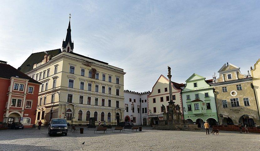捷克-庫倫洛夫(Český Krumlov)-市政廣場