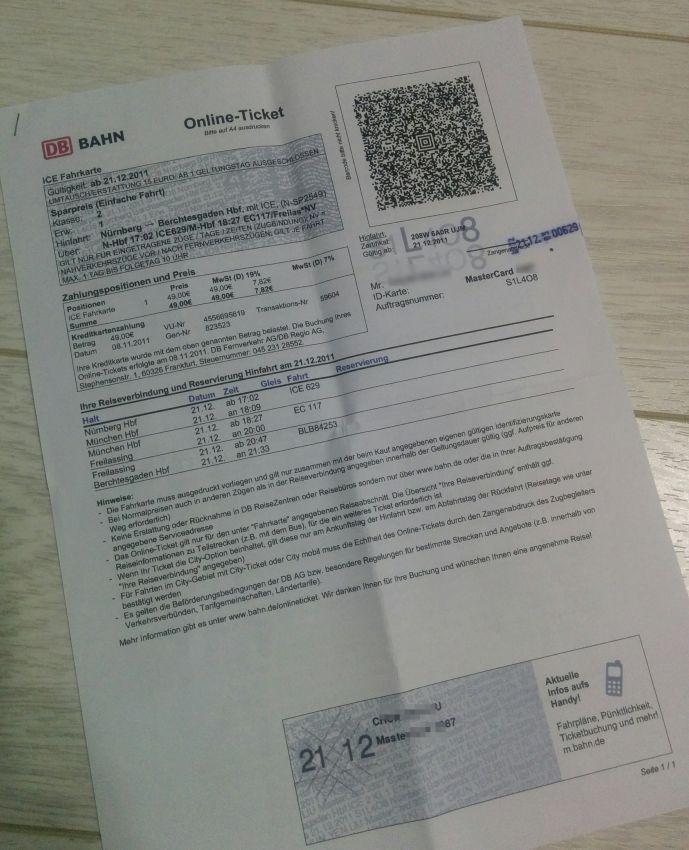 德鐵電子檔車票