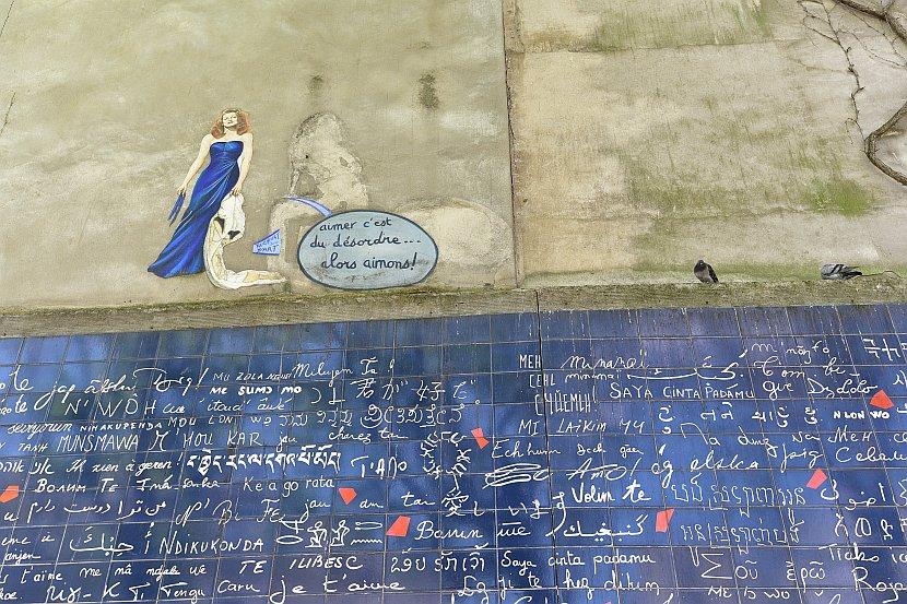 法國-巴黎-蒙馬特-愛之牆