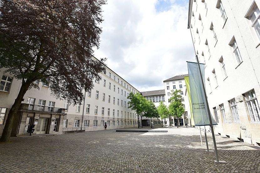德國-柏林-德國抵抗運動紀念中心