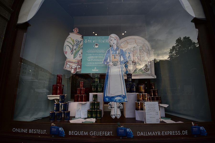 德國-慕尼黑-Dallmayr