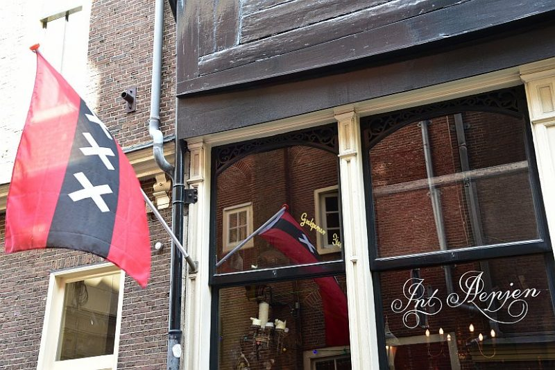 荷蘭-阿姆斯特丹-Monkey Bar