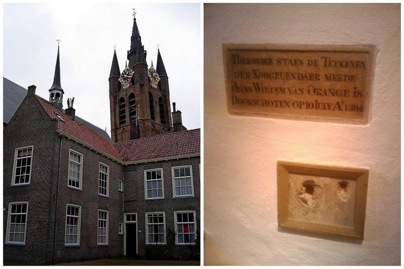 荷蘭-台夫特-王子紀念館