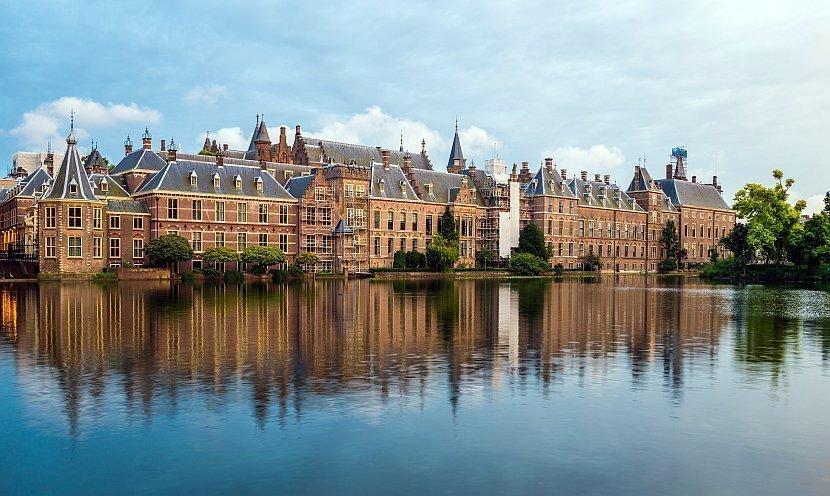 荷蘭-海牙-國會大廈