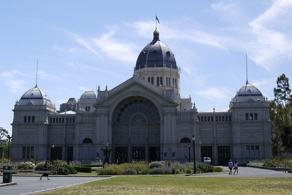 墨爾本皇家展覽館Melbourne Royal Exhibition Building