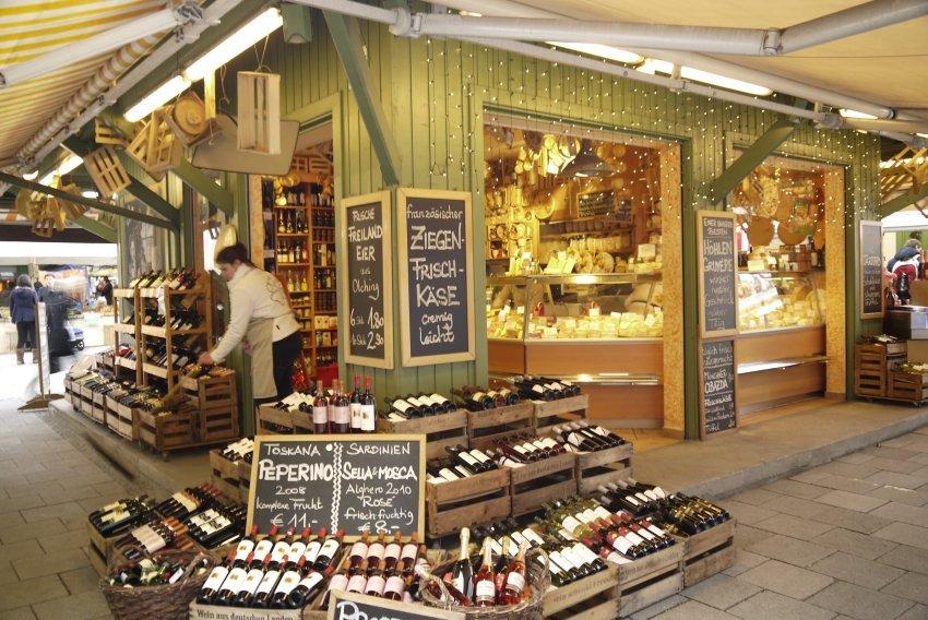 德國-慕尼黑-穀物市場